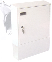 Mailboxes: locking rainproof home magazine / paper holder mailbox