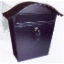 Mailboxes large locking vertical home mailbox mbxslb004